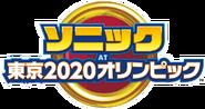 SonicTokyo2020OlympicGames JP Logo