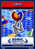 Sonic Labyrinth 01 Furawawa