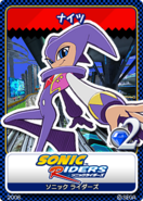 Sonic Riders karta 4