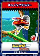 Sonic Rush karta 3