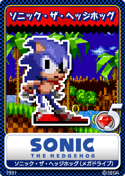 File:Sonic the Hedgehog MD - 20 Sonic the Hedgehog.png