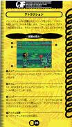 Chaotix manual japones (26)