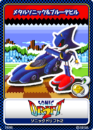 Sonic Drift 2 04 Metal Sonic
