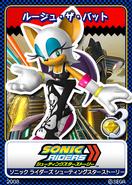 Sonic Riders Zero Gravity karta 9