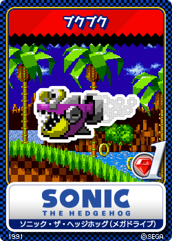 File:Sonic the Hedgehog (16-bit) 06 Jaws.png