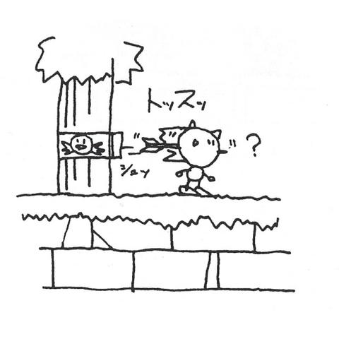 File:Sketch-Aquatic-Ruin-Zone-Arrows.png