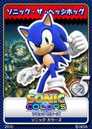 Sonic Colors karta 15