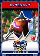 Sonic Heroes - 05 Egg Bishop
