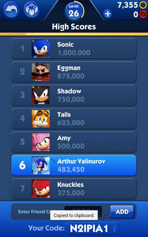 File:High Score menu (Sonic Dash 2).png