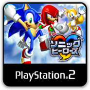 SH PS3 JP Icon