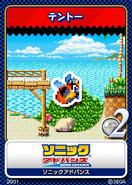 Sonic Advance karta 6