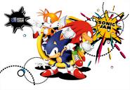Sonic Jam arte promocional