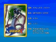 Sonic X karta 121