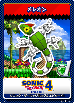 File:Sonic the Hedgehog 4 Episode 1 02 Neutron.png