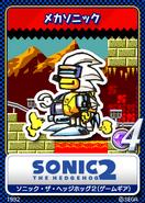 Sonic 2 8bit karta 12