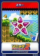 Sonic Advance 2 karta 3