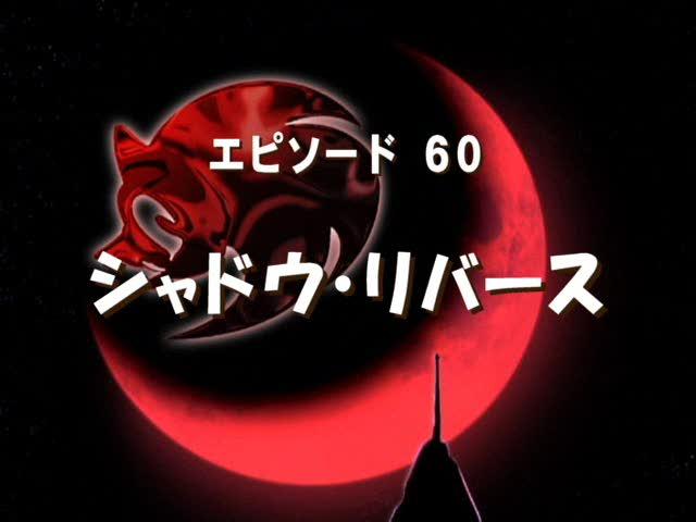 Sonic x ep 60 jap title