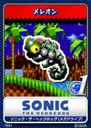 Sonic 1991 karta 5