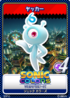 Sonic Colours - 13 Yacker