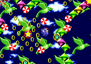 File:First Special Stage.png
