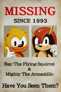 MightyRayHiRes