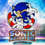 Sonic Adventure International box artwork only