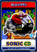 Sonic CD karta 11