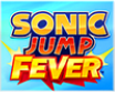 Sonic Jump Fever icon (Leaderboard)