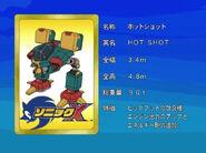 Sonicx-ep34-eye2