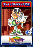 Tails Adventure karta 9