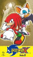 Sonic X VHS JP Vol 4