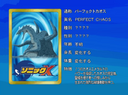 Sonic X karta 63