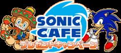 250px-Soniccafe logo