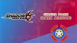 Circus Park (Dark Mission) - Shadow the Hedgehog