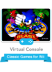 S3DB Wii US