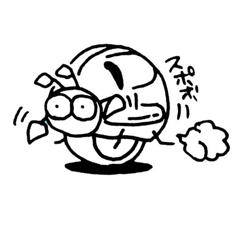File:Sketch-Moto-Bug.png