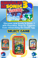 Sonic Classic Collection Menu 7