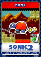 Sonic 2 8bit karta 1