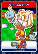 Sonic Battle karta 5