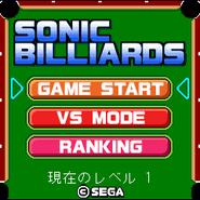 Sonic Billiards 6