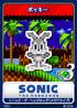 Sonic Tweet - Card 17 - Pocky