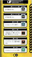 Chaotix manual japones (34)