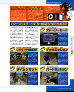 FamitsuDC JP 2001-07 p39
