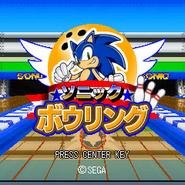 Sonic Bowling 2009 1