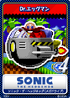 Sonic the Hedgehog (16-bit) 19 Dr. Robotnik