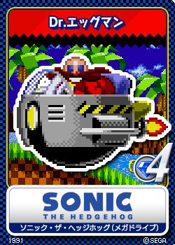 File:Sonic the Hedgehog (16-bit) 19 Dr. Robotnik.png