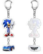 TSR Keychain Sonic