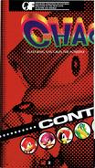 Chaotix manual japones (2)