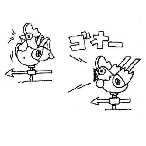 File:HirokazuYasuharaS&K-7.png