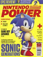 NPV268 Classic Sonic cover